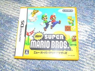 new_super_mario