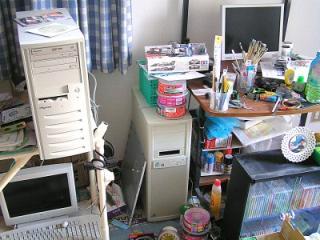 room_clean