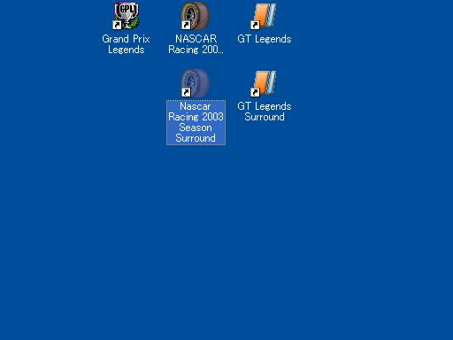 sgu_desktop
