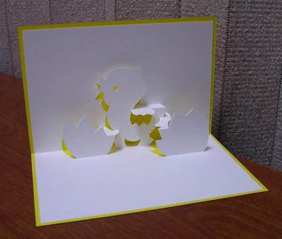 簡単 折り紙 折り紙 ひよこ : ne.jp
