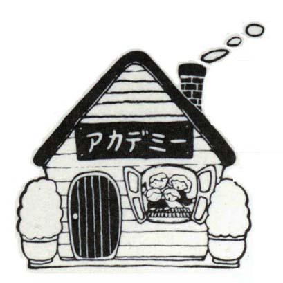 MusicHouse.jpg