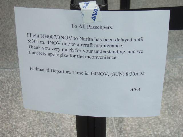 SFO Delay