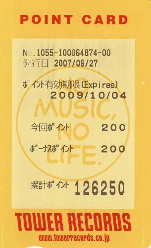 http://www.ne.jp/asahi/music/takeuchi/pic/0808/081005tower.jpg