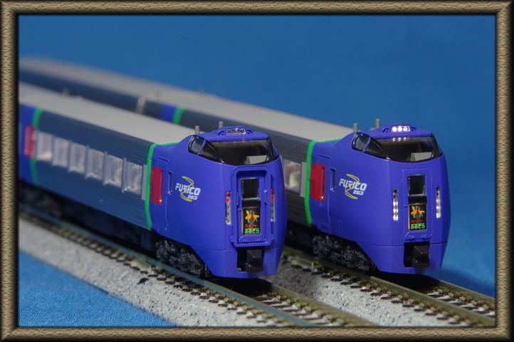 キハ283系特急形気動車「スーパーおおぞら」 [6 キハ283系 特急形気動車「スーパーおおぞ