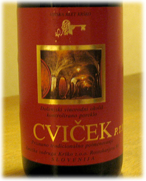 伝統のヘルシーワイン ツヴィチ...
