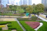 徐家匯公園
