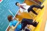 朝日日語学校