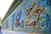 紫禁城:クリックで拡大