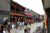 北京 :クリックで拡大