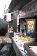 小吃街:クリックで拡大