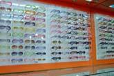 三叶眼鏡市場