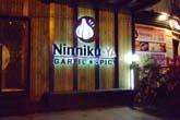 Ninniku-YA