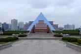 龍華烈士陵園