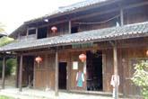 民族文化村
