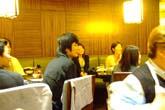GREE上海