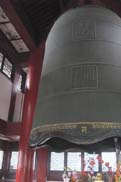浄慈寺の鐘:クリックで拡大