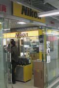 Nikonのお店:クリックで拡大