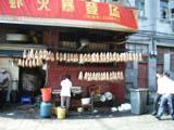 上海的風景