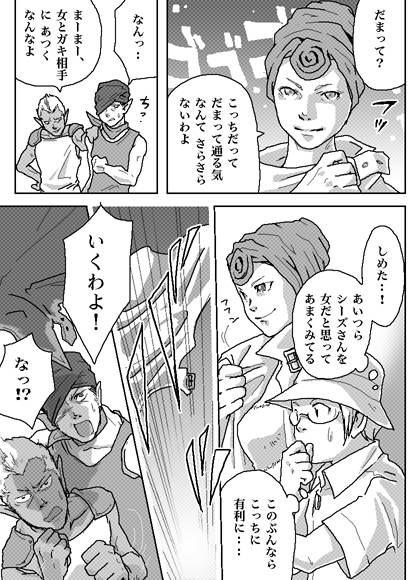 13ページ目