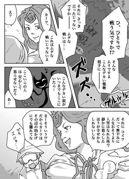 18ページ目