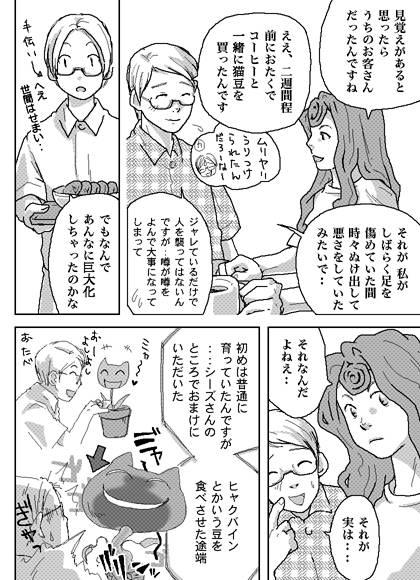 22ページ目