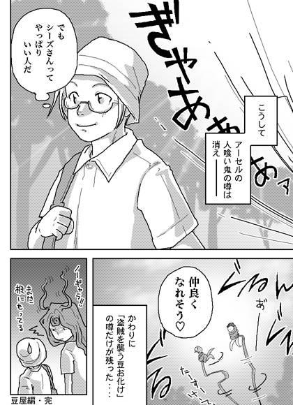 26ページ目
