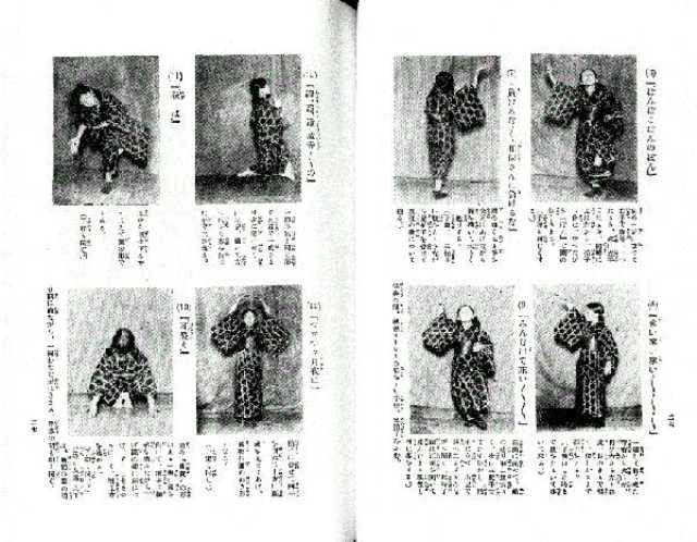 儿童歌曲小星星歌谱-【『金の星童谣曲谱集』に収録】-なっとく童謡 唱歌