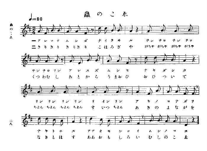 「海の声 歌詞」の検索結果 - Yahoo!検索(画像)