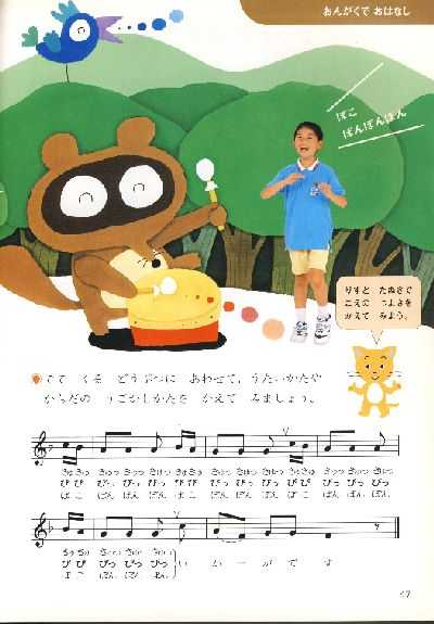 童謡・唱歌 新しいテレビ童謡 ...
