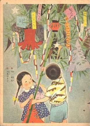 BON's diary   吉祥寺の権藤圓立(5)妻・はなよ「ささのはさらさら」