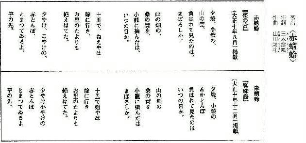 小田原 の 小川 童謡