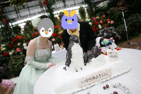 特製ペンギン型ウェディングケーキ