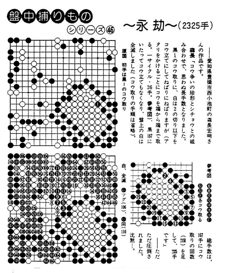 http://www.ne.jp/asahi/tetsu/toybox/kapitan/jpg/kp011a.jpg