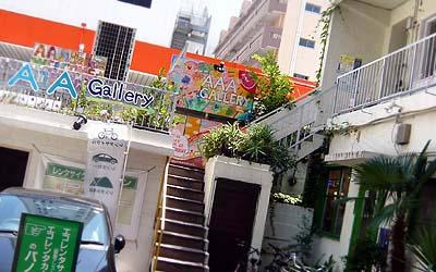 「横浜AAAギャラリー」の画像検索結果