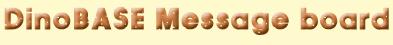 ダイノベース伝言板