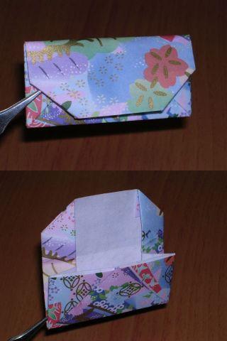 ハート 折り紙 折り紙で作る財布 : ne.jp