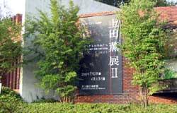 050806_sagamihara.jpg