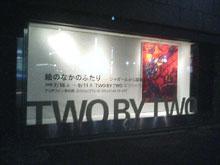 050903_tokyo.jpg