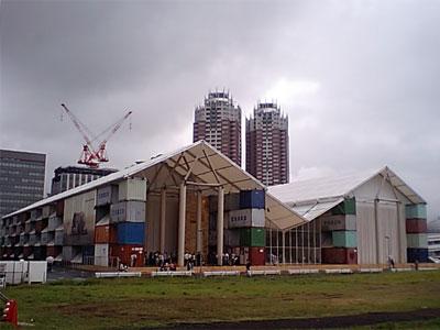 ノマディック美術館