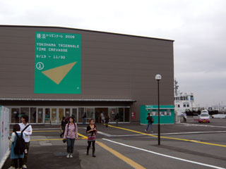 横浜トリエンナーレ