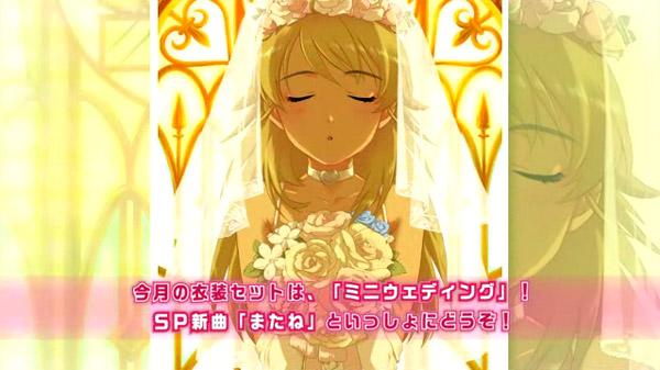 「アイドルマスターSP」765ショップカタログ10号プロモーションビデオ - GameSpot Japan