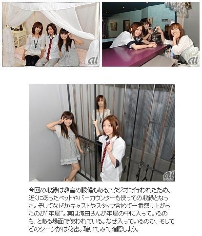 ���������肳�����������Łu�`���̕�K���Ɓv���������Ŏ��{!?--���W�ICD�u���Ȃ��ƁI�@�Ƃ��߂��������A���vvol.3�^�肨�낵���ʕҎ�^���|���R�����g�����͂� - GameSpot Japan