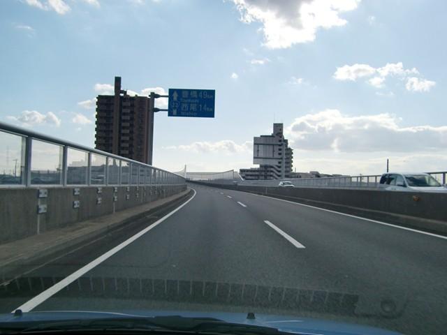 国道23号(名豊道路)