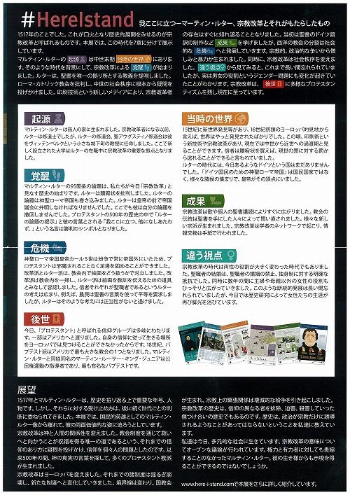 青山学院高等部同窓会HP/トピックス