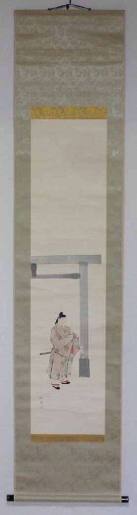 松本 楓湖 |和気清麻呂 |掛軸 |宇佐神宮参内 |日本画家 |松本宗庵 ...