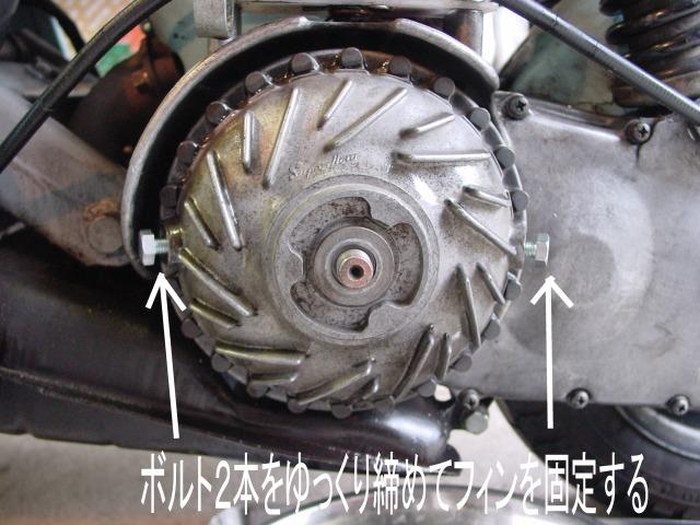 S301 トルコンシールの交換