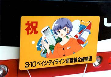 https://www.ne.jp/asahi/rumic/k-asuka/images/M_head1.jpg