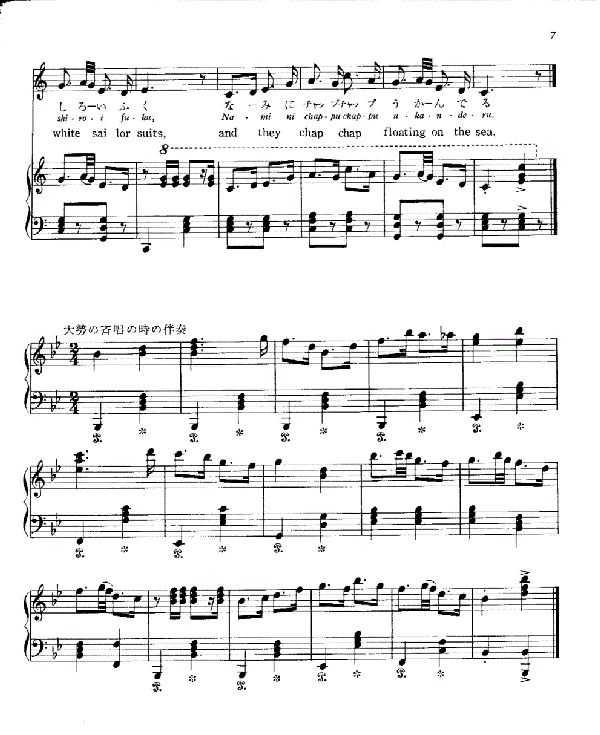 うれしい ひなまつり 楽譜