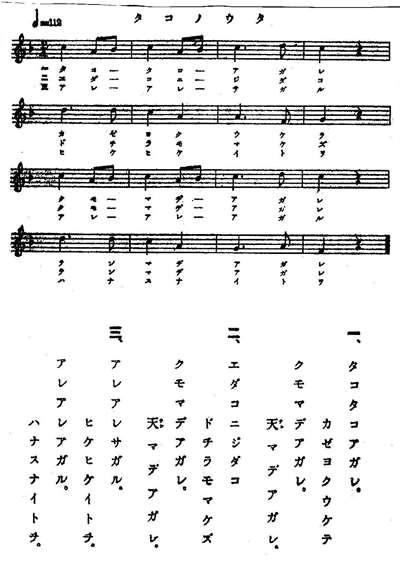 なっとく童謡・唱歌 明治の文部省唱歌(2);虫のこえ,池の鯉,我は海の ...
