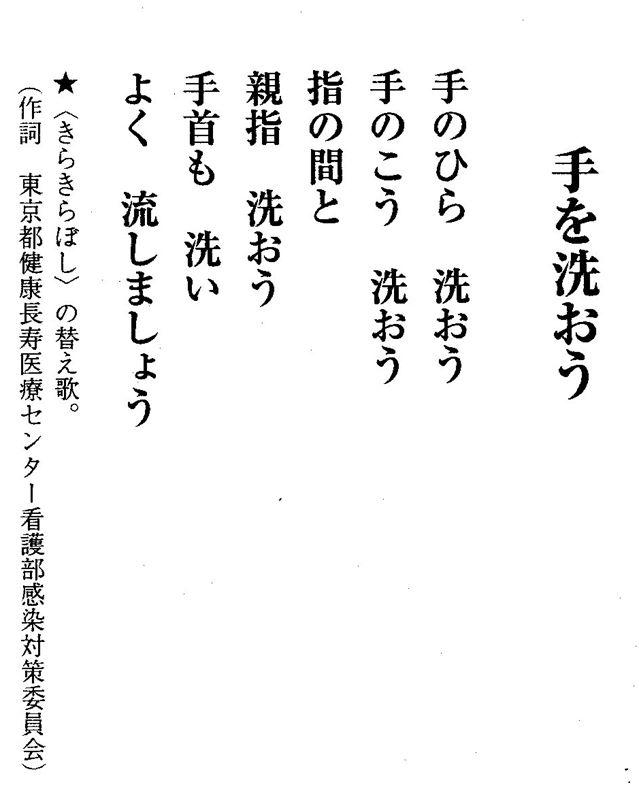 小田原 小川 童謡